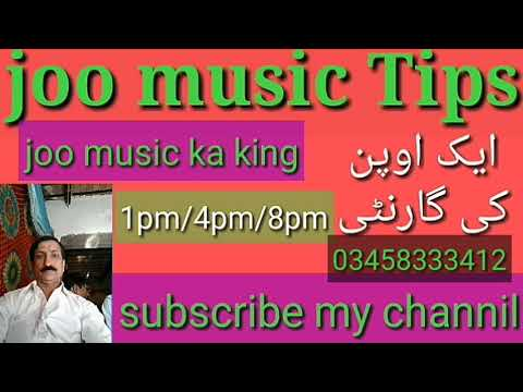 Joo music tips  1pm/4pm/8pm. (16/11/18)