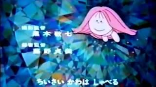 うた:山野さと子 大杉久美子 EDの詞や曲が美しすぎてもう完全に芸術の域ですね。