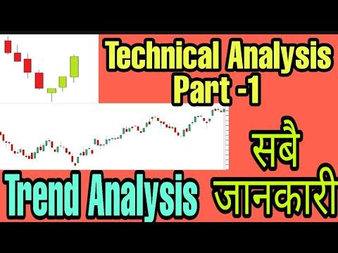 Trend Analysis ||