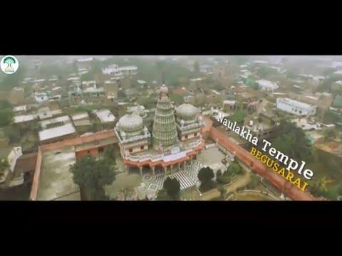बिहार के प्रमुख पर्यटन स्थल || Famous Tourist Places In Bihar || Beauty of Bihar || Incredible Bihar