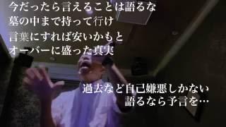 欅坂46 2nd Single「世界には愛しかない」のカップリング曲 「墓の中ま...
