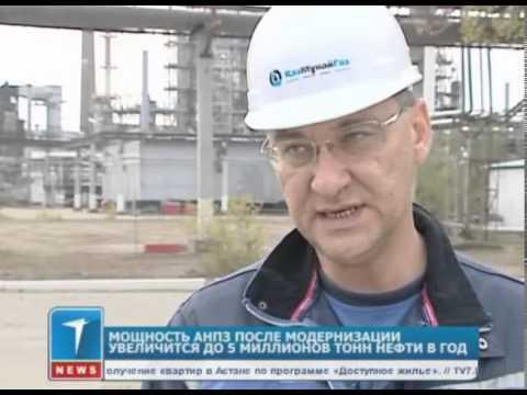 Мощность АНПЗ после модернизации увеличится на 5 миллионов тонн нефти в год