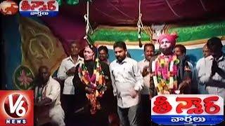 Vikarabad MLA Methuku Anand Dance With Artists | Teenmaar News | V6 News