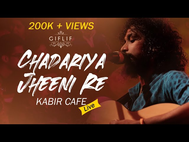 Chadariya Jheeni Re | Kabir Cafe | GIFLIF Raipur Chapter 2018