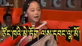 Losar 2138 New Year Lewang Lhamo