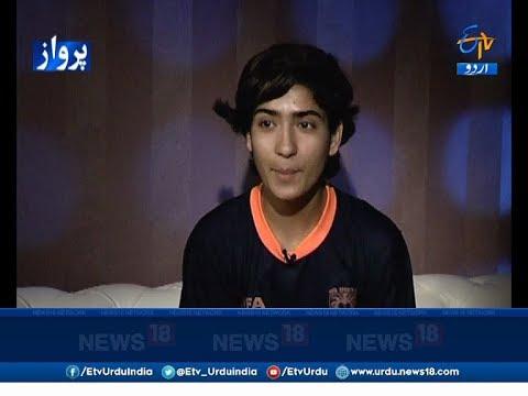 Parwaz | Interview Of Nadia Nighat | Kashmir's First Female Football Coach With Sheeba Lateef