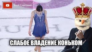 ХУДШАЯ ДОРОЖКА ШАГОВ - Ён Ю ВЫИГРАЛА Зимнюю Юношескую Олимпиаду 2020 в Лозанне