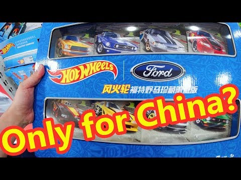 Hot Wheels Hunting In Chinese ToysRus|Mustang 8 Pack Only For China?Shanghai Hunting Trip 2019