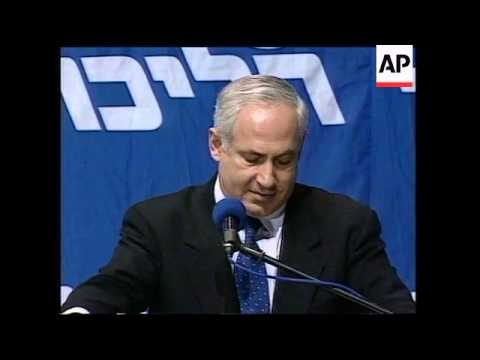 (V) MIDDLE EAST:RUN-UP TO ISRAELI ELECTIONS
