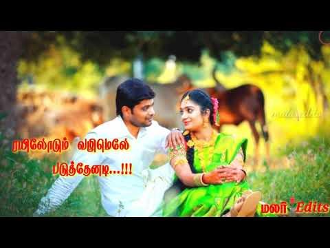Tamil Melody Whatsapp Status Video | Sakkarakatti Sakkarakatti