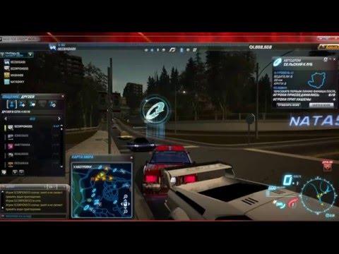 Need For Speed™ World - n-Telekom