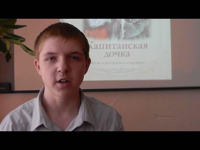 Изображение предпросмотра прочтения – ДмитрийМаликов читает произведение «Капитанская дочка» А.С.Пушкина