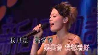 容祖兒 JOEY YUNG|星圖 Live(新城 Joey & Joey 音樂會)DVD Version