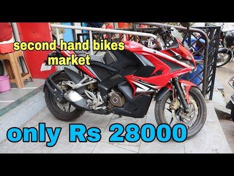 Second Hand Bikes Market  Bike Market In Pune.