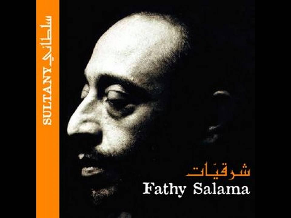 fathy salama sultany