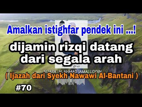 #70 MENARIK RIZQI DARI SEGALA ARAH Dengan WASILAH ISTIGHFAR