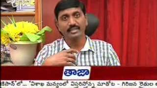 How to Stop Snoring -  causes and treatment by Dr.Anjaneyulu