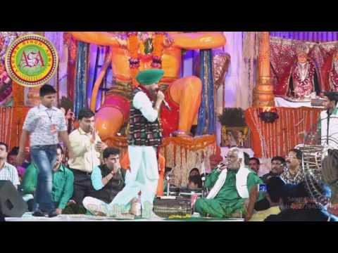 Jai Ho Jai Bajrang Bali~श्री लखबीर सिंह लख्खा (लाईव) श्री रोकड़िया सरकार धाम, ग्वालियर