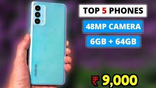 Best Phone Under 9000   best phone under 10000   under 10000 best mobile 2021