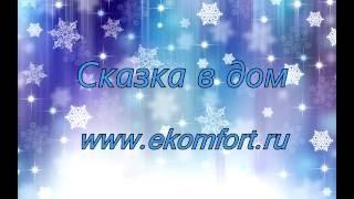 """Костюм """"Снегурочка"""" новогодний"""