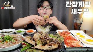 mukbang 간장게장,새우장,김치먹방 Soy Sauc…