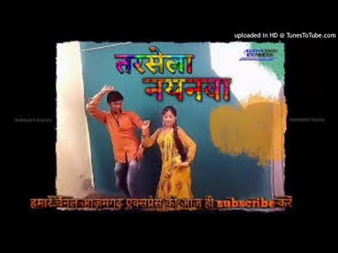 Tarsela Nayanwa Sajanwa Nahi Aile Djvivek Azamgarh