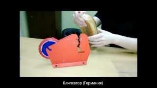 видео Купить запайщик пакетов ручной в Москве. Компания Упаковочные технологии