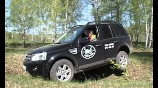 Тест-драйв Land Rover Freelander.  Телепрограмма Автомобиль про.Движение