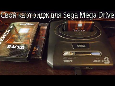 Игры на Сегу, скачать игры для Sega бесплатно, игры Сега