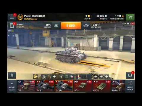 ОБЗОР НА ИГРУ World of Tanks    1 часть (следующая выйдет позже)
