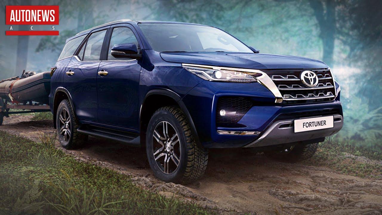 Обновленная Toyota Fortuner (2020): цены и комплектации в России