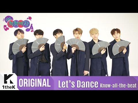 Let's Dance: VIXX(빅스)_Shocking Performance with fans?!_도원경(桃源境)(Shangri-La)