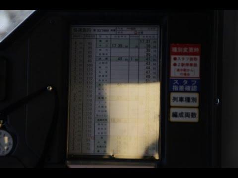 【阪急電車】京都線 6300系6354F 臨時快速急行/嵐山 行き