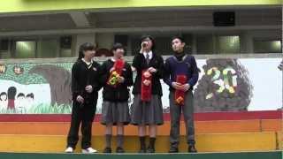 Publication Date: 2013-02-05 | Video Title: 香港道教聯合會圓玄學院第一中學2013「蛇MaLu」揮春宣傳