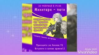 Kaboom! Аниме Магазин (Хабаровск)
