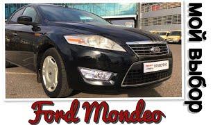 ЧЁРНАЯ ЛОШАДКА | Авто Обзор на Ford Mondeo Форд Мондео|