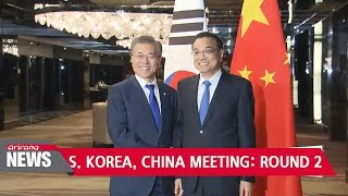 ASEAN Plus Three vow to step up fight against trade protectionism; Moon, Li Keqiang ...