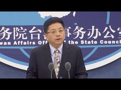Future Development of Cross Strait Relations Depends on Taiwan Side: Spokesman