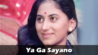 Ya Ga Sayano - Wedding Haldi Song - Varsa Laxmicha Marathi Movie - Sukanya Kulkarni