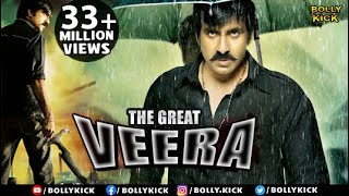 The Great Veera | Hindi Dubbed Movies | Ravi Teja