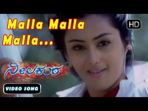 Ravichandran Hits Song   Malla Malla Malla Song   Neelakanta Kannada Movie   Chaithra, Raksha