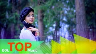 G Mesay Kebede - Gelaglegn - (Official Music  Video) - New Ethiopian Music 2015