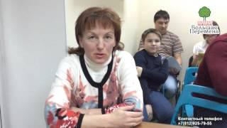 Отзыв о Школе БольшаяПеремена