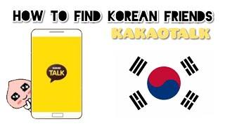 How to find Korean friends on Kakaotalk | Talk in Korean |  Elaine Grace Loay screenshot 4