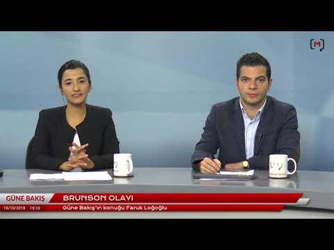 Güne Bakış (16 Ekim 2018) Konuklar: Faruk Loğoğlu ve Ruşen Çakır