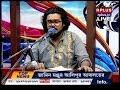 Bitan Sikdar Good Morning Bangla R plus 22 01 17