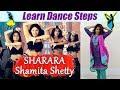 Dance Steps on Sharara song | शरारा सॉन्ग पर डांस | Boldsky
