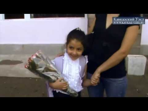 День знаний в Ереване