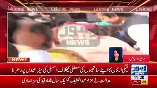 Punjab Assembly: PML-N member faints during protest