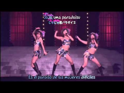 V-u-den - Jaja Uma Paradise (Subtitulos al español + Karaoke)